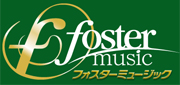 フォスターミュージック